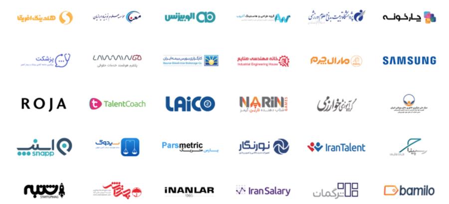شرکت و مشتریان ایمیل مارکتینگ ایران